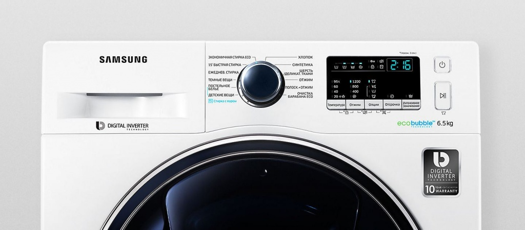 ru-feature-washer-ww65k42e00w-ww65k42e00wdlp-60477489.jpg