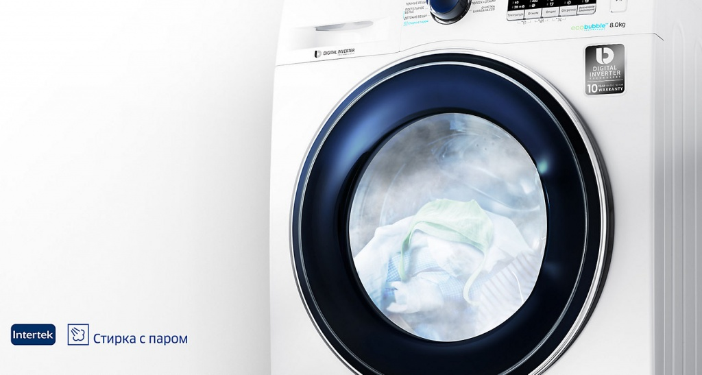 ru-feature-deeply-clean-your-clothes-with-steam-76514569.jpg